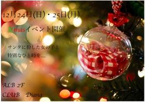 C58D7DD5-AEA1-4683-9EF6-2775EBF3B3DC
